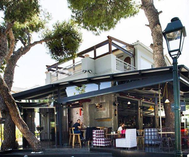 Cómo llevar el restaurante La Gabinoteca hasta Atenas